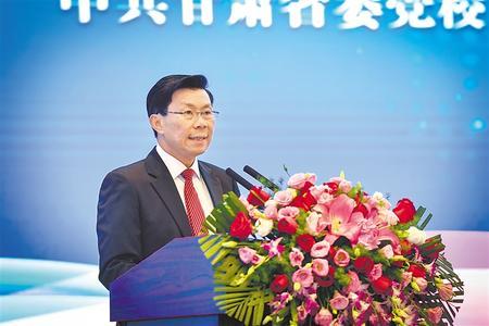 李奕贤:新陇合作应关注五大重点领域