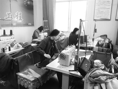 就近上班 助力脱贫?——陇南礼县扶贫车间促进贫困劳动力就业纪略