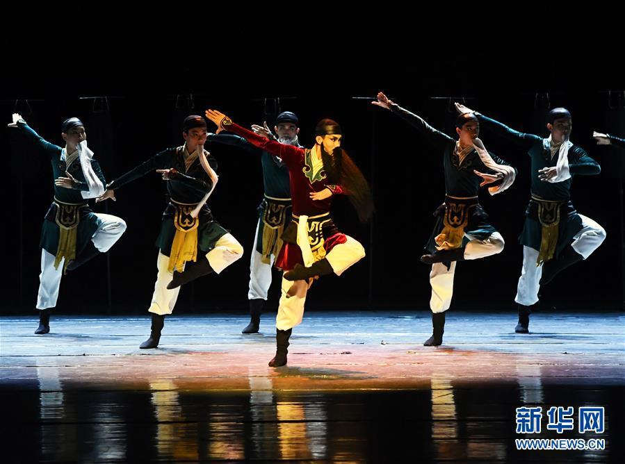 (文化)(3)北京海淀:第十六届北京舞蹈大赛优秀作品展演