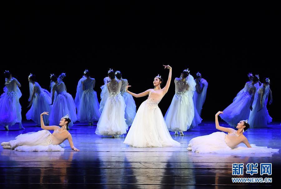 (文化)(4)北京海淀:第十六届北京舞蹈大赛优秀作品展演