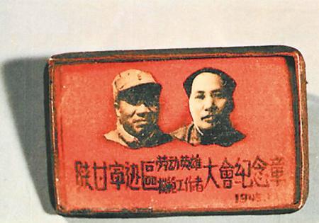 【陇原红色遗珍】一张奖状和一枚纪念章背后的故事
