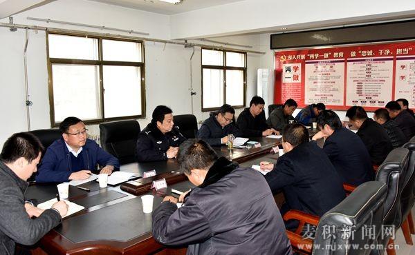 张智明在伯阳镇主持召开麦积区采砂整治工作推进会