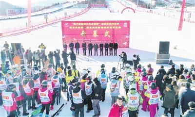 """""""第六届全国大众冰雪季""""甘肃省启动仪式在和政县举行"""
