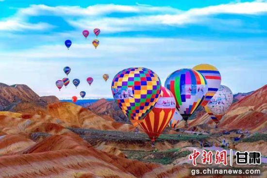 图为七彩丹霞景区举办热气球节。(资料图)