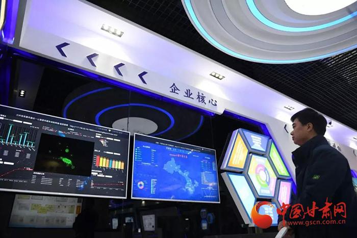 兰州新区三维大数据物联网智能制