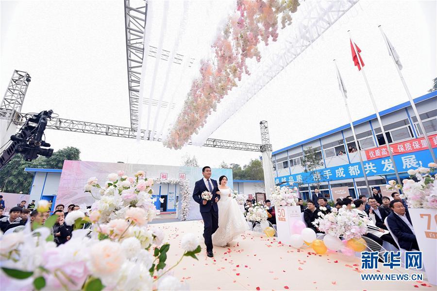 (社会)(2)工地上的集体婚礼