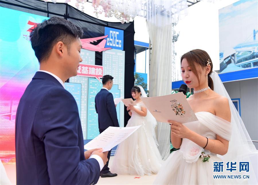 (社会)(3)工地上的集体婚礼