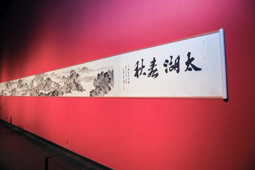 《太湖春秋》中国书画之乡——胥口书画作品展在宁开展