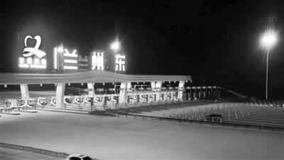 甘肃全省高速收费站人工车道入口启用CPC卡全面替换IC卡