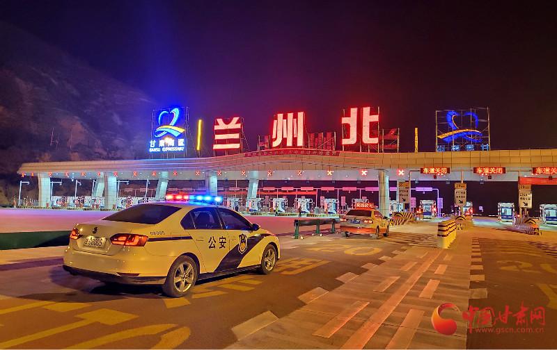 甘肃省高速收费站人工车道入口启用CPC卡全