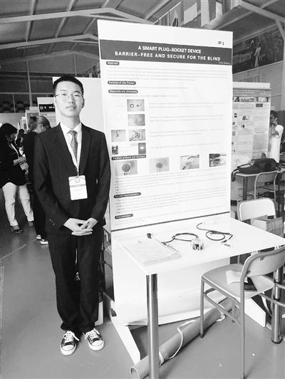 甘肃靖远学子范晋升入选中国科协青少年国际科技冬令营