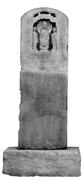 泾川彩绘石造像碑,隋文帝杨坚开皇建寺的历史遗珍