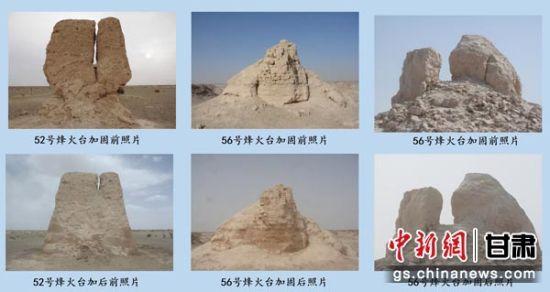 图为,施工单位对汉长城遗址本体进行抢险加固完工后的遗址前后对比照片。