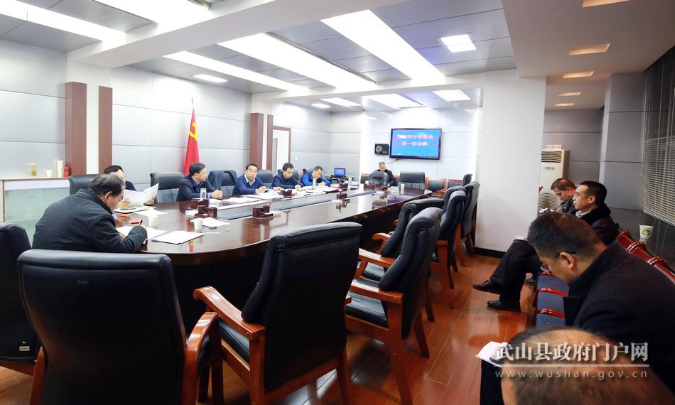 索鸿宾主持召开武山县委审计委员会第一次会议