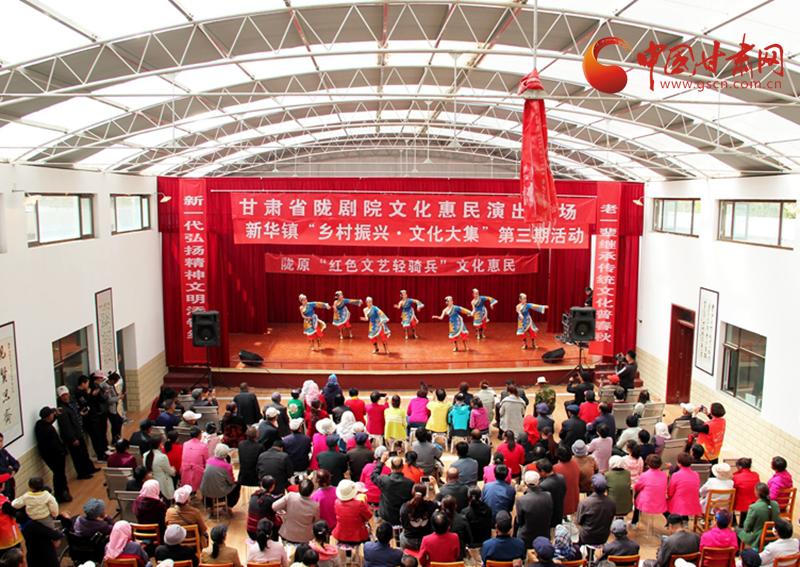 临泽新华镇:群众冬闲文娱活动丰富多彩