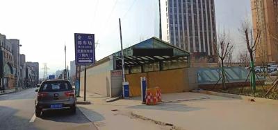 金牛街一地下停车场建好3年一直未使用 兰州安宁区住建局:近期投运