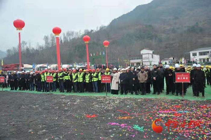 """陇南市""""一带一路""""美丽乡村论坛首个项目落地开工"""