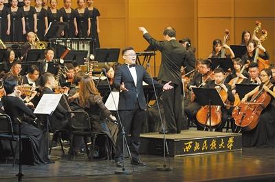 西北民族大学2020新年音乐会《长征组歌》亮相兰州音乐厅