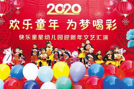 """天水麦积区新阳镇一家幼儿园举行""""欢乐童年 为梦喝彩""""主题文艺汇演"""