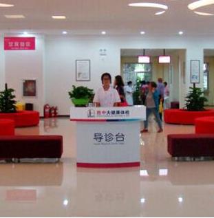 甘肃省65岁以上老年人健康管理率达67%以上