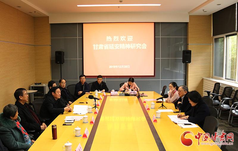 甘肃、上海两地延安精神研究会在沪座谈交流(图)