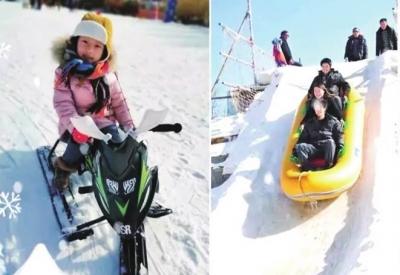兰州新区冰雪新天地滑雪场元旦试运营
