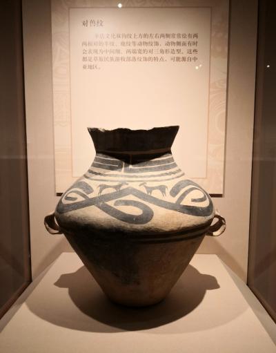 甘肃彩陶精品首次在北京集中展示