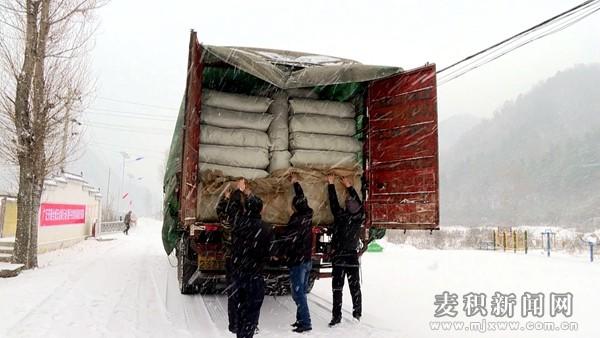天津市消费扶贫麦积区第三批订单发车