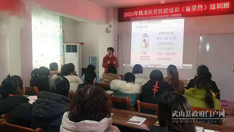 武山县抢抓时机开展务工人员职业技能培训
