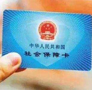 甘肃: 25个药品价格平均降幅59%可医保支付