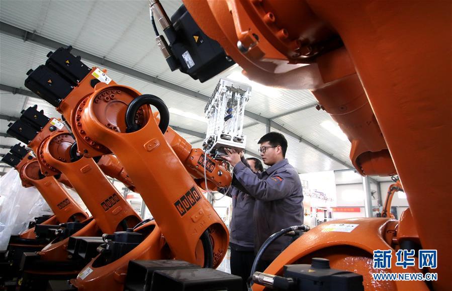 (经济)(3)河北永年:新旧动能转换助推高质量发展