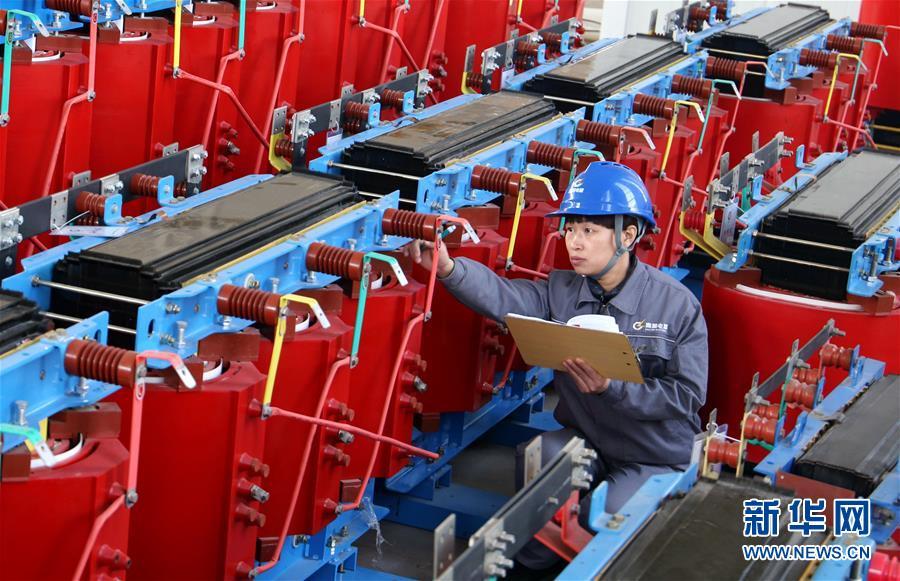 (经济)(4)河北永年:新旧动能转换助推高质量发展
