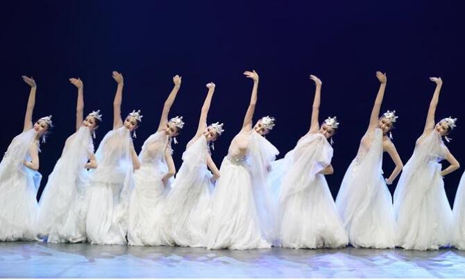 """舞之美——""""舞典华章""""在京举行"""