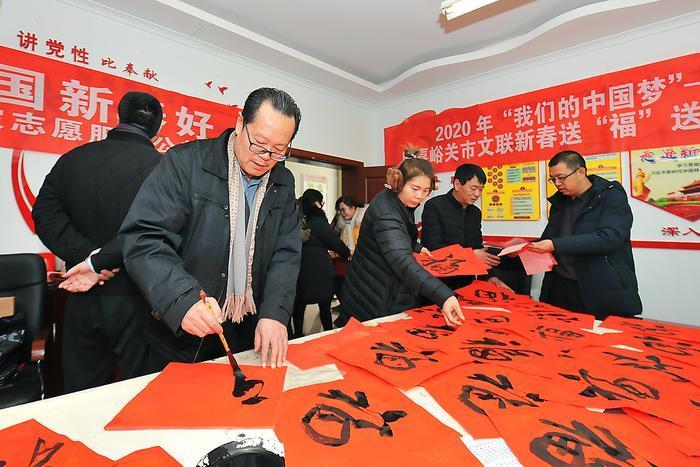 """2020年嘉峪关市文化科技卫生""""三下乡""""活动启动"""
