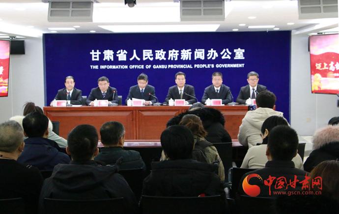选出好干部 打造好队伍 2019年甘肃省组织工作稳步推进(图)