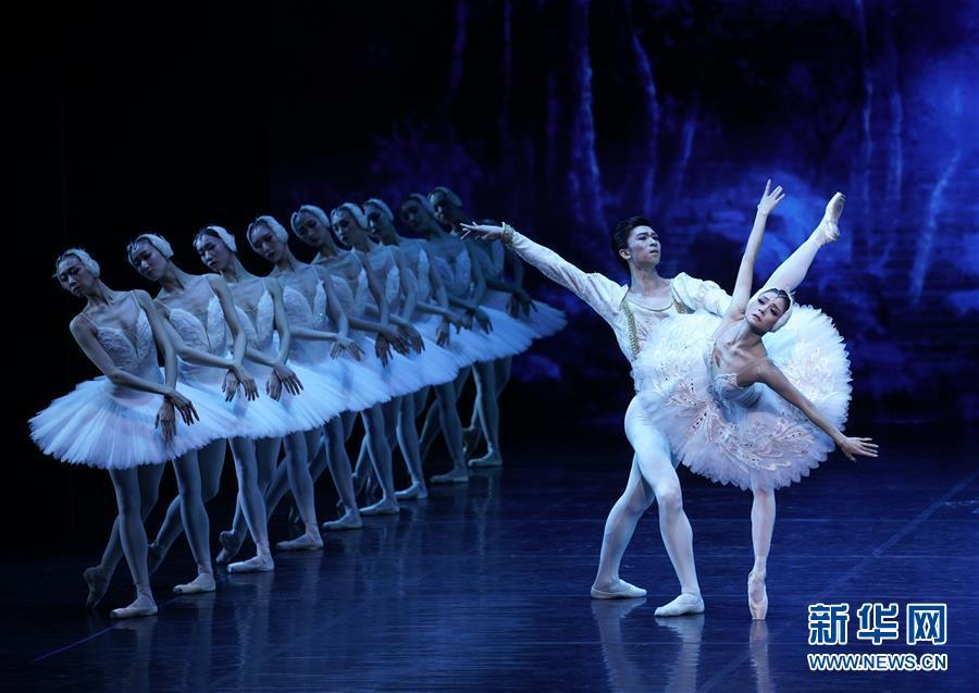 (文化)(5)《中央芭蕾舞团建团60周年GALA》在京上演