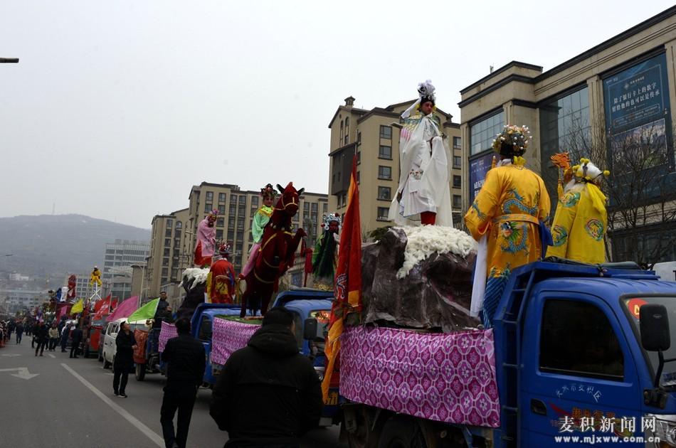 麦积区2020年元旦春节文化体育活动出炉了!