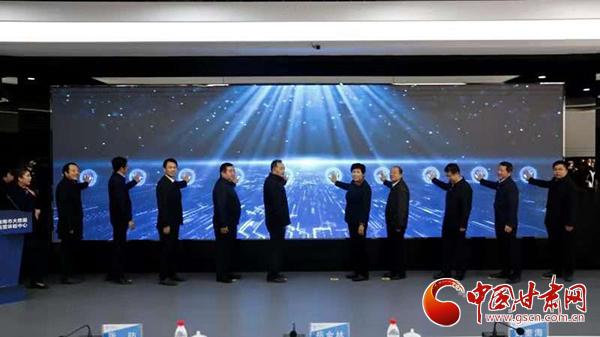 甘肃陇南市级融媒体中心启动上线(图)