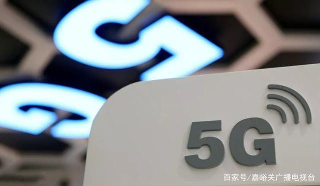 中国电信5G赋能嘉峪关市2020迎新春火炬接力跑,首次实现大型户外活动5G高清视频直播!