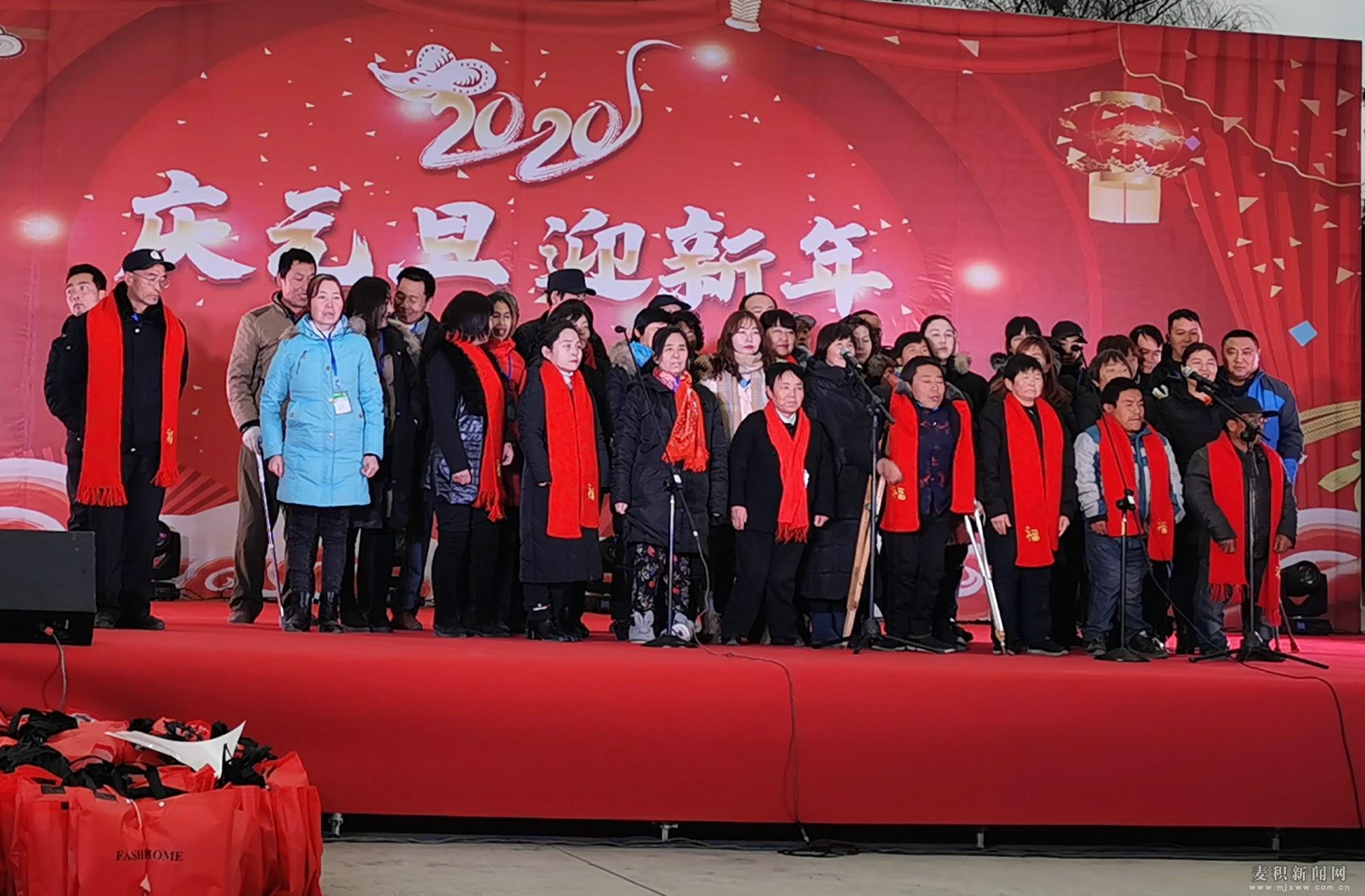 麦积区举办首届残疾人迎新年文艺晚会