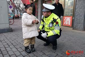 三岁小孩走失 好心市民协助兰州交警为其找到家人
