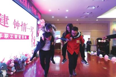 甘肃一建集团举办青年联谊活动