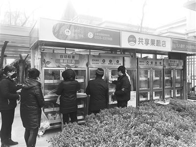 共享果蔬店亮相兰州雁滨社区(图)