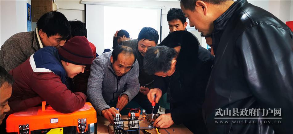 """武山县抢抓时机开展培训为群众""""充电"""""""
