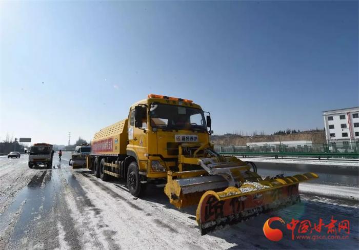 甘肃省交通运输厅部署2020年春运工作 四大出行特征折射春运新变化