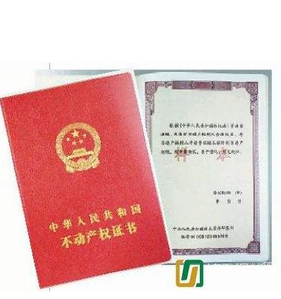 甘肃省优化不动产统一登记便民服务