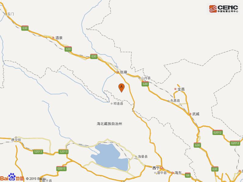 【地震快讯】甘肃张掖市肃南县附近发生3.8级地震