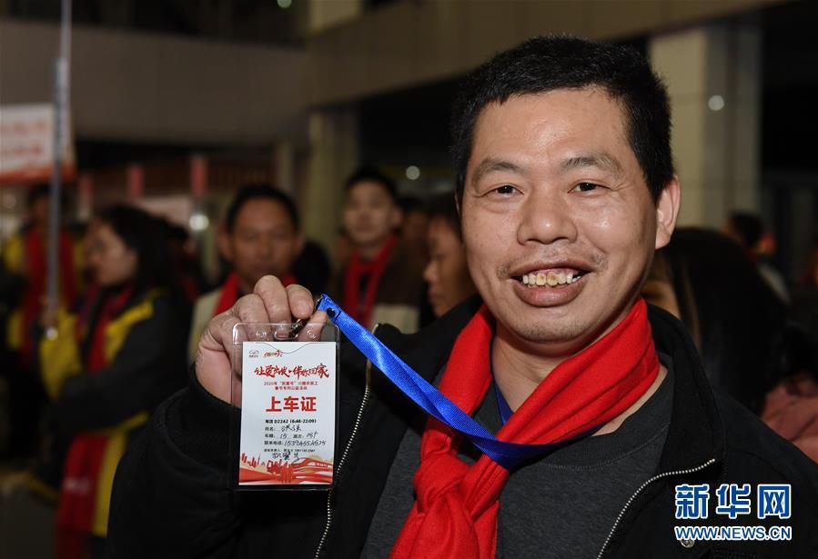 (社会)(1)福州开出首趟外来务工人员回家过年专列