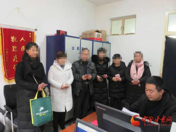 天水甘谷警方破获电信诈骗案 为受害人追回损失14万元
