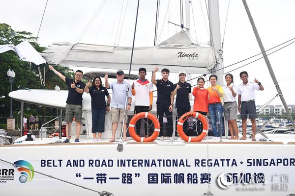 """扬友谊之帆 共筑""""一带一路""""国际帆船赛基石"""